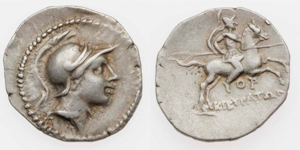 Drachm with the head of youth, cr. 166–84 BC, Kibyra, Phrygia (Hellenistic)