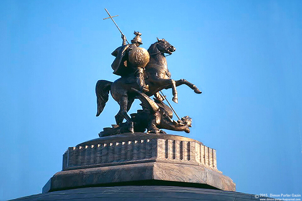 Monument to Saint George on a Kremlin Senate dome, 1995, V.Tsigal' and A.Tsigal' (В.Е. и А.В. Цыгаль), Moscow, Russia