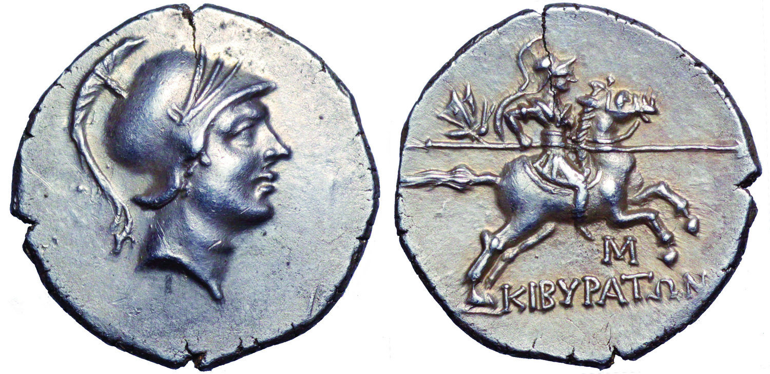Drachm with helmeted and cuirassed horseman holding a spear with a butterfly sitting on it, cr. 166–84 BC, Kibyra, Phrygia (Hellenistic)