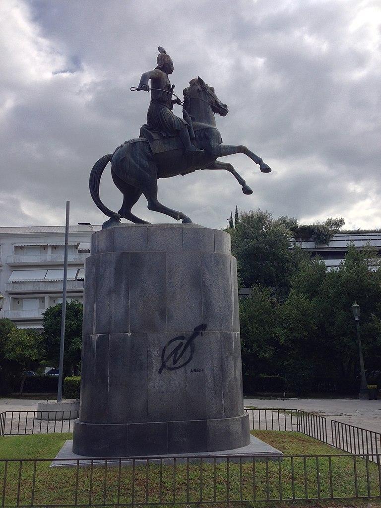 Statue of Georgios Karaiskakis, 1966, Georgios Karaiskakis, Athens, Greece