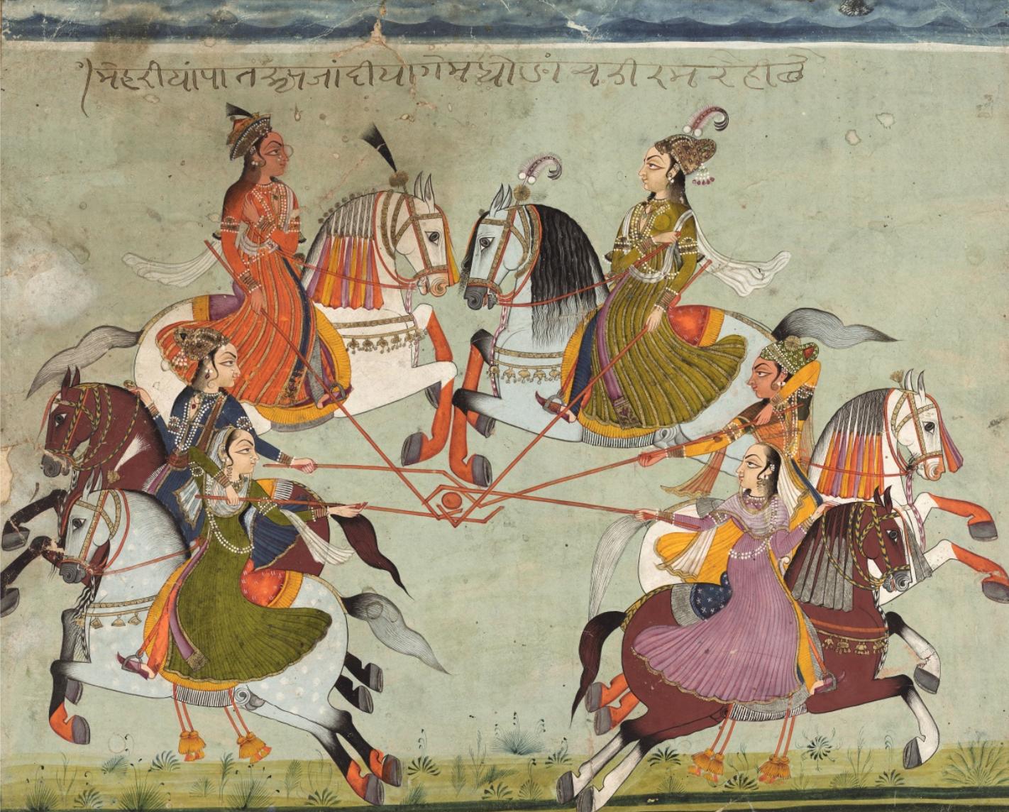 Princess Playing Polo, 18th century, Dana, Jodhpur, Mughal Empire