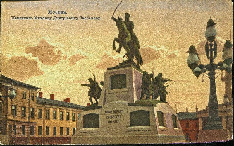 Monument to Saint George, 1912, Petr Samonov, Moscow, Russia