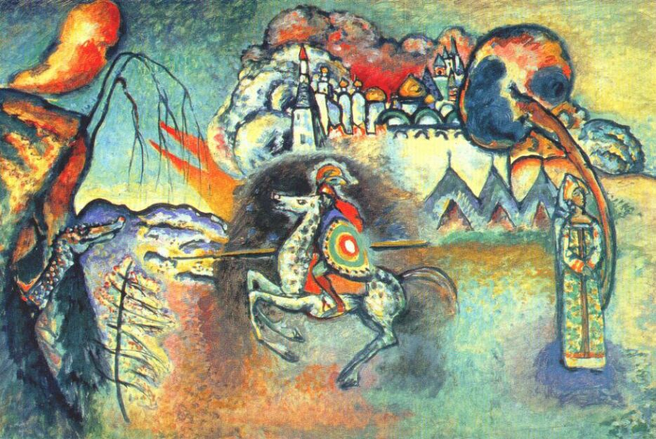 St. George And The Dragon, cr. 1915, Wassily Kandinsky