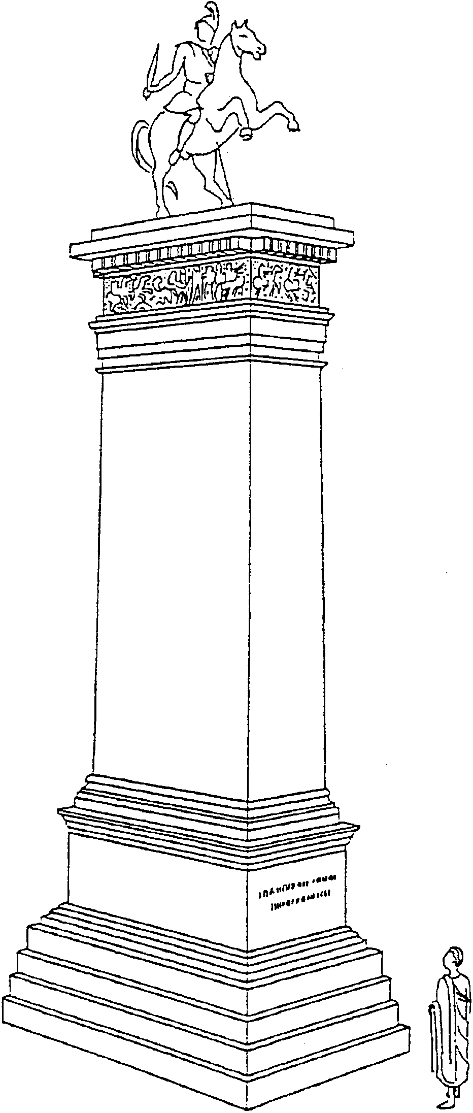 Reconstruction of the monument of Aemilius Paullus, shortly after 167 BC, Delphi, part of Roman Republic (now Greece)