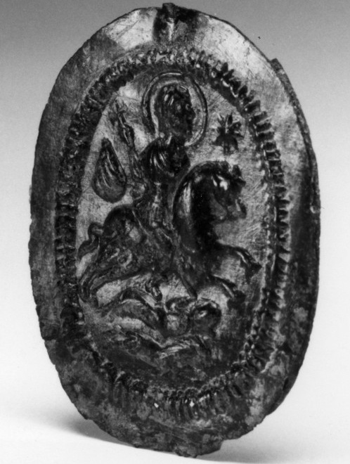 Amulet with the Evil Eye and the Holy Rider, 5th-6th century