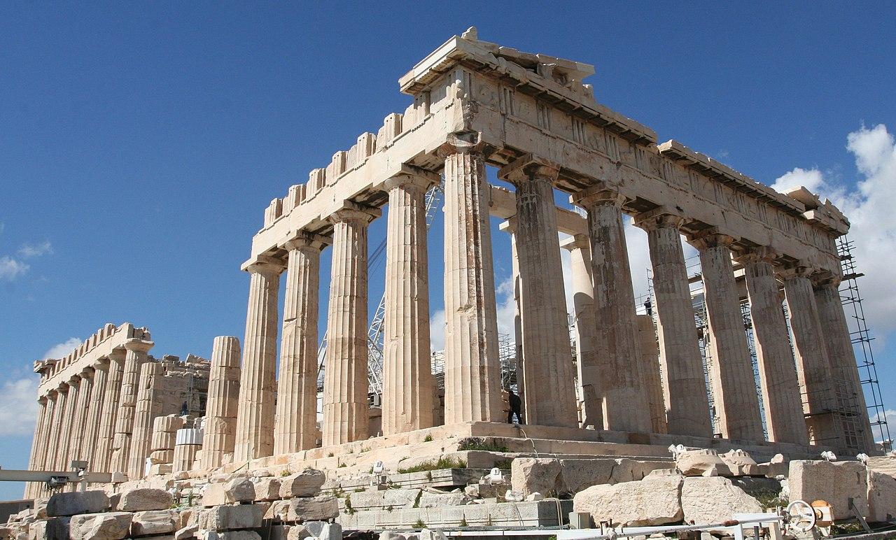 Parthenon, 447-432 BC, Athens, Greece